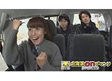 おにぎりあたためますか 北海道新幹線で行く青森の旅 #4