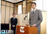 TBSオンデマンド「新しい風 #3」