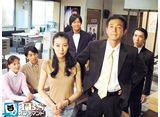 TBSオンデマンド「新しい風 #4」