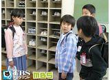 TBSオンデマンド「虹のかなた #4」