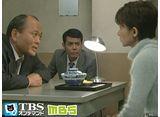 TBSオンデマンド「虹のかなた #7」