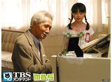 TBSオンデマンド「虹のかなた #12」