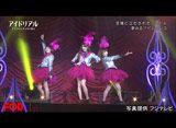 FOD「アイドリアル〜アイドルの今を切り取る〜 #3 (2017/1/27放送分)」