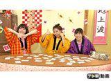 テレ朝動画「ももクロChan〜Momoiro Clover Z Channel〜 #315」