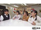テレ朝動画「ももクロChan〜Momoiro Clover Z Channel〜 #316」