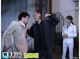 TBSオンデマンド「虹のかなた #26」