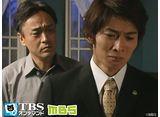TBSオンデマンド「虹のかなた #35」
