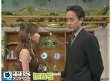 TBSオンデマンド「虹のかなた #41」