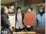 TBSオンデマンド「カルテット 第8話 最後で最大の嘘つきは誰だ!?激動の最終章、開幕!!」