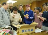 テレビ東京オンデマンド「三匹のおっさん3 〜正義の味方、みたび!!〜 #3」