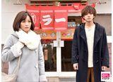 日テレオンデマンド「視覚探偵 日暮旅人(2017) #3」