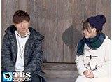 TBSオンデマンド「恋んトス season5 #10」