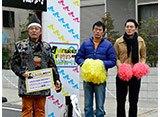 テレビ東京オンデマンド「バイプレイヤーズ 〜もしも6人の名脇役がシェアハウスで暮らしたら〜 #10」