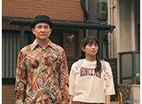 関西テレビおんでま「大阪環状線 ひと駅ごとの愛物語 Part2 #10」