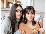 でも、結婚したいっ!〜BL漫画家のこじらせ婚活記〜