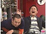 日テレオンデマンド「内村てらす #64 (シーズン2)」