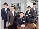テレ朝動画「警視庁・捜査一課長 season2 #1」