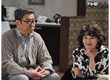 テレ朝動画「やすらぎの郷 #9」