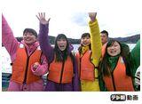 テレ朝動画「ももクロChan〜Momoiro Clover Z Channel〜 #323」