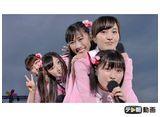 テレ朝動画「ももクロChan〜Momoiro Clover Z Channel〜 #326」