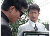 ゴリラ・警視庁捜査第8班 #16