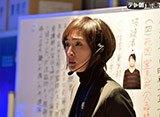 テレ朝動画「緊急取調室(2017) #2」
