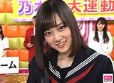 日テレオンデマンド「NOGIBINGO!8 #4」