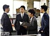 TBSオンデマンド「小さな巨人 #4」
