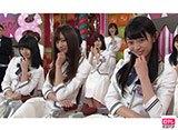 日テレオンデマンド「NOGIBINGO!8 #6」