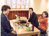 関西テレビ おんでま「お義父さんと呼ばせて #4」