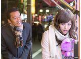関西テレビ おんでま「お義父さんと呼ばせて #5」