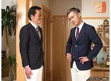 関西テレビ おんでま「お義父さんと呼ばせて #7」