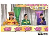 テレ朝動画「ももクロChan〜Momoiro Clover Z Channel〜 #329」
