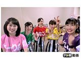 テレ朝動画「ももクロChan〜Momoiro Clover Z Channel〜 #330」