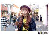 テレ朝動画「でんぱの神神 #256」