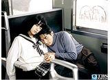 TBSオンデマンド「高校教師」(真田広之、桜井幸子) 30daysパック