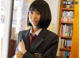 テレ朝動画「AKBラブナイト 恋工場 #20『君と読む物語』」
