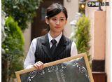 テレ朝動画「AKBラブナイト 恋工場 #26『二人だけの同窓会』」