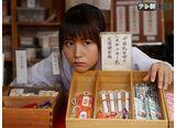テレ朝動画「AKBラブナイト 恋工場 #30『恋の神様』」