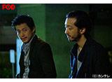 FOD「CRISIS 公安機動捜査隊特捜班 #9」