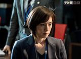 テレ朝動画「緊急取調室(2017) #8」