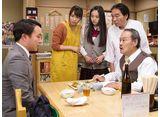 テレビ東京オンデマンド「釣りバカ日誌 Season2 新米社員 浜崎伝助 #3」