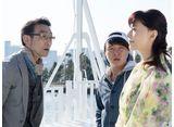 テレビ東京オンデマンド「釣りバカ日誌 Season2 新米社員 浜崎伝助 #6」
