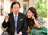 TBSオンデマンド「がっちりマンデー!! #641」