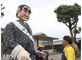 TBSオンデマンド「バナナマンのせっかくグルメ!! #33」