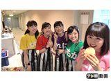 テレ朝動画「ももクロChan〜Momoiro Clover Z Channel〜 #331」