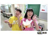 テレ朝動画「ももクロChan〜Momoiro Clover Z Channel〜 #332」