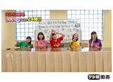 テレ朝動画「ももクロChan〜Momoiro Clover Z Channel〜 #333」