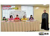 テレ朝動画「ももクロChan〜Momoiro Clover Z Channel〜 #334」