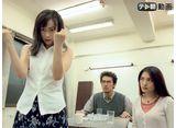 テレ朝動画「トリック1 #6」